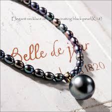 pearl necklace accessories images Barbir rakuten global market k18 south sea pearls freshwater jpg