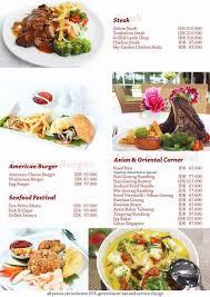 cuisine a la menu a la carte sky garden course updated per december 2016