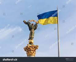 Christopher Columbus Flag Independence Monument Ukrainian Flag Kiev Ukraine Stock Photo