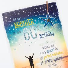 60th birthday card brother star only 1 49
