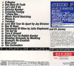 wedding quotes japanese against boys series 7 japanese promo cd album cdlp 349713