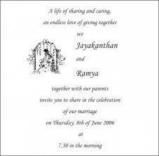 Simple Wedding Invitation Wording Top Compilation Of Indian Wedding Invitation Wording For Friends