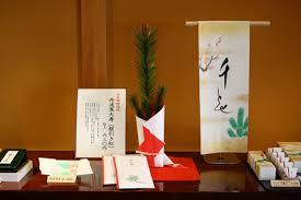 New Year S Mochi Decoration by Shogatsu Mochibana Japanese New Year Decoration Kyoto Foodie