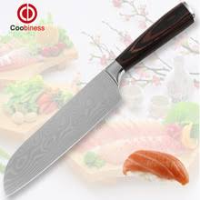 laser kitchen knives get cheap laser kitchen knives aliexpress com alibaba