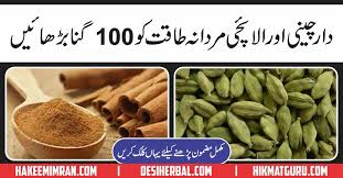 desi viagra making tetracycline for acne how long does it take