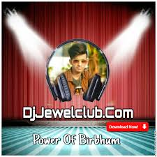 purulia mp3 dj remix download hata sawan ki gata dance mix dj goutam dhanbad mp3 djjewelclub