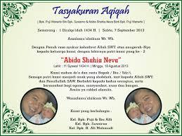 contoh kartu nama untuk aqiqah renunganya
