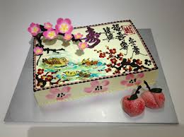 oriental design birthday cake with 3d cherry blossom and chocolate