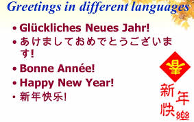 wish happy new year in different languages for this 2017 happy new
