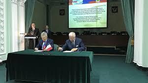 chambre nationale des huissiers de justice annonce droit accord de coopération entre les huissiers de justice