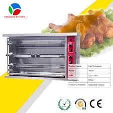 cuisine design rotissoire rotisserie rotisserie suppliers and manufacturers at alibaba com