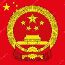 Flag People Chinese People Republic Coat Of Arms And Flag U2014 Stock Vector