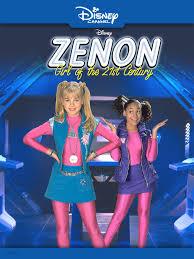 motocrossed cast amazon com zenon of the 21st century amazon digital