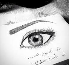 fairouz arabic artwork pinterest artwork