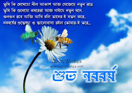 nav parv marathi new year sms wishes pictures madegems