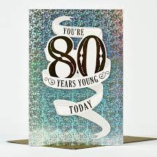 80th birthday card silver only 99p