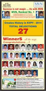 ketan gupta admin mvn education best cbse in faridabad haryana
