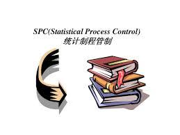 spc manualppt word文档在线阅读与下载 无忧文档
