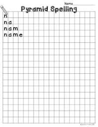 create your own spelling practice worksheets with my template