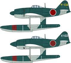 hasegawa retired models