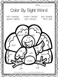 printable thanksgiving words printable vocabulary worksheet esl