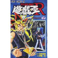 yu gi oh r vol 3 tokyo otaku mode shop
