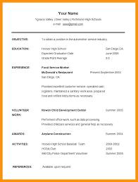 resume exles high school resume undergraduate student resume exles sle high school
