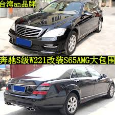 siege mercedes usd 314 64 mercedes s class w221 modified large siege s300