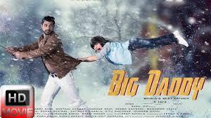 big daddy world u0027s best father 2017 punjabi full movie watch online