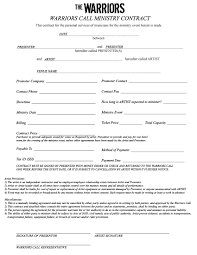 sample dj contract pdf professional resumes sample online