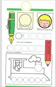 8 best kare images on pinterest worksheets preschool shapes and