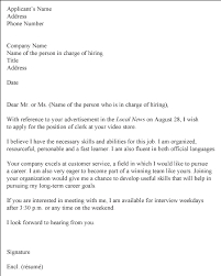 20 general cover letters examples sample general cover letters