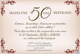 invitation anniversaire mariage style rustique 123 cartes - Texte Anniversaire De Mariage 50 Ans