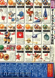 henshin grid japan toys released bandai america