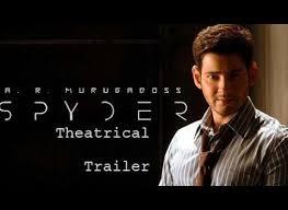 download save thumbnail spyder movie latest trailer mahesh babu