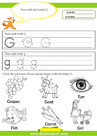 Abc Worksheets For Toddlers Kids Under 7 Alphabet