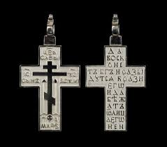 russian orthodox crosses does it matter what type of cross you