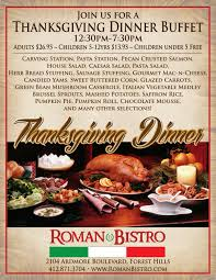 thanksgiving trivia adults events roman bistro