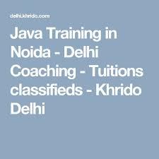kumpulan tutorial java netbeans 30 best java training images on pinterest coaching exercise and gym