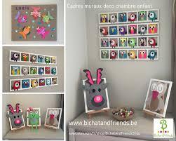 cadres chambre bébé bichat décoration murale originale personnalisée pour