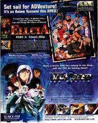 blue seed animerica april 1997 sailor moon dic vhs the doom tree series