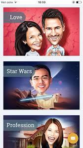photolamus caricatures on the app store