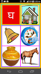 15 best learnhindi for android images on pinterest android