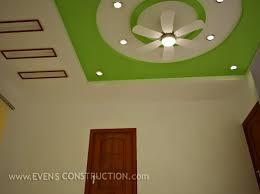 Home Ceiling Designs Aloinfo aloinfo