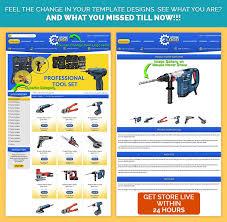 tools u0026 equipments professional ebay store templates theme ebay