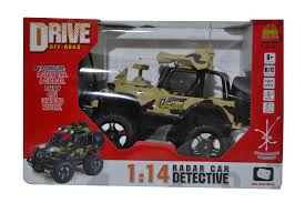 red toy jeep buy remote control army jeep at low price in lahore toys42