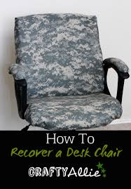 Desk Chair Arm Covers Crafty Allie Diy How To Recover A Rolling Desk Chair