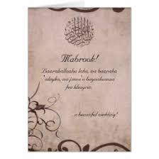 islamic wedding congratulations islam wedding congratulations cards invitations zazzle co uk