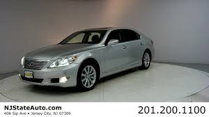 lexus 2010 ls 460 used lexus ls 460 at new jersey state auto auction serving jersey