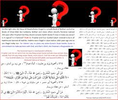 true history of hadiths and sunna u2013 a must reading for all muslims